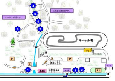 sec-map