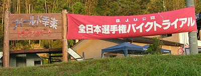 01_park