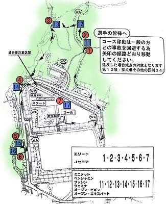 Map090628