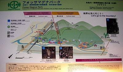 P303geopark