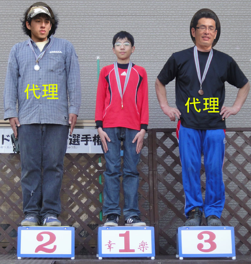 Gokusen2010mh