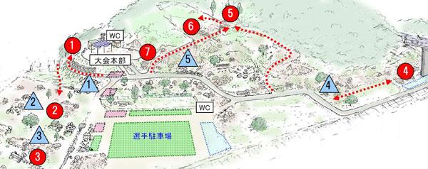 2011jbc3_secmap