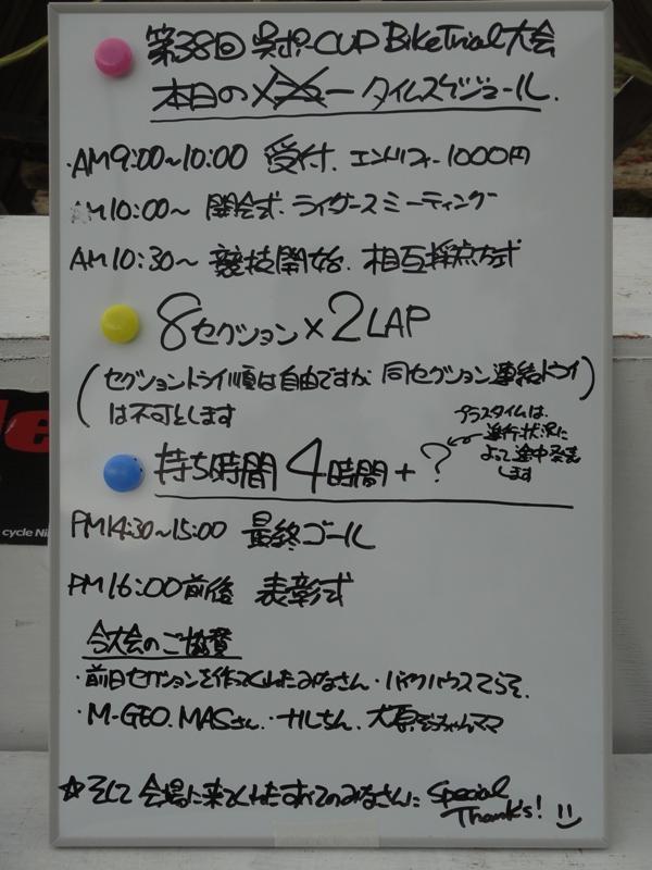 121028kpc_menu