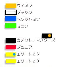 130519_04color