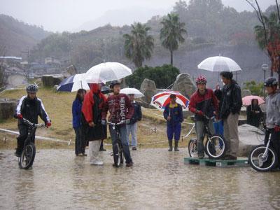 Rainfall_1